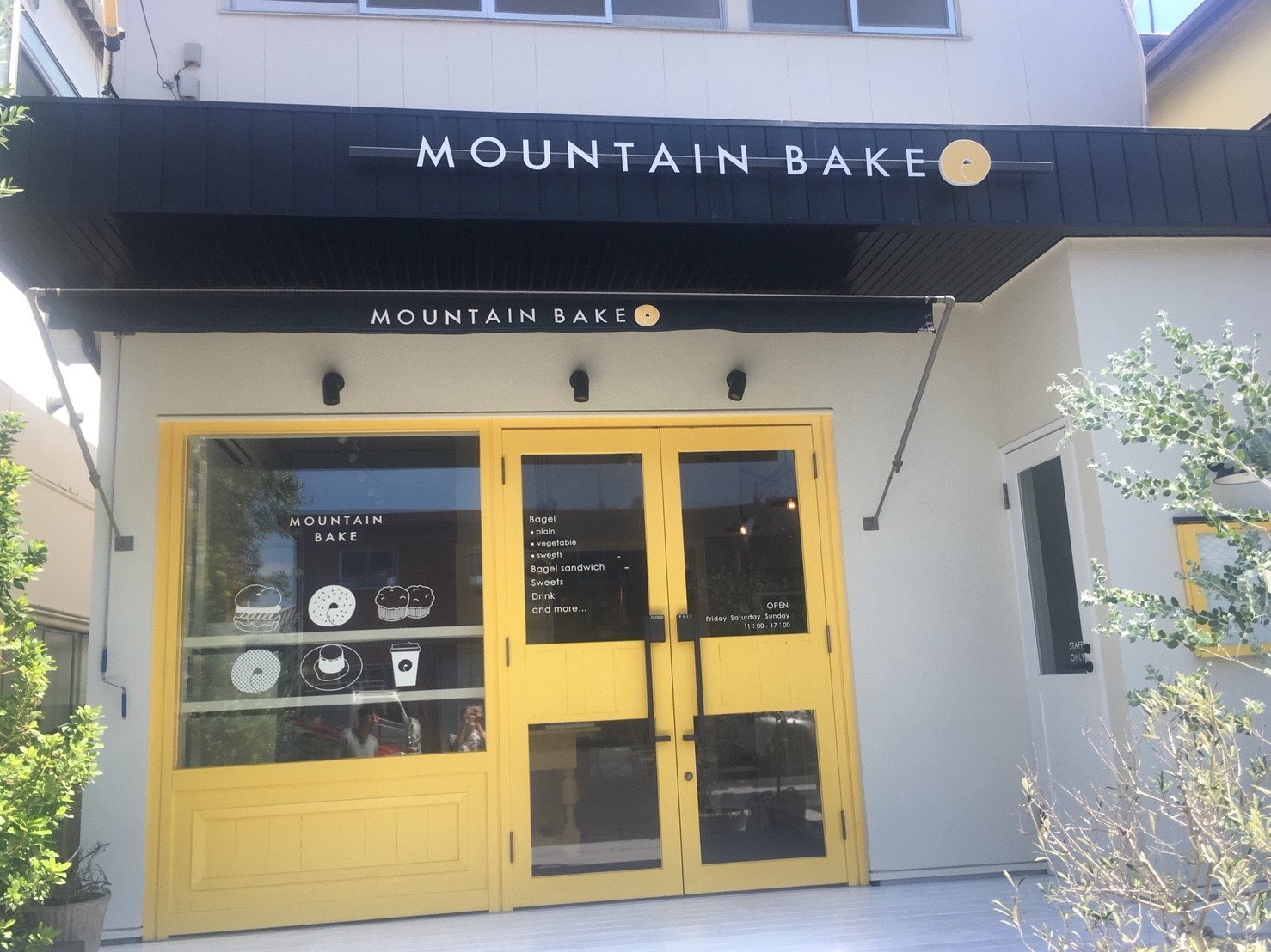 MOUNTAIN BAKE